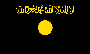 2flag_of_al-qaedasvg.png