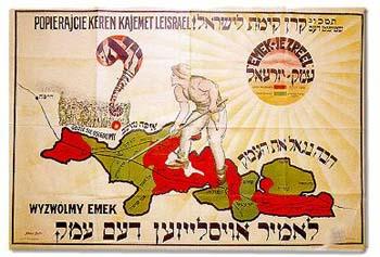 zionism_3.jpeg