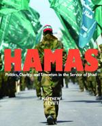 hamas-cover.jpg