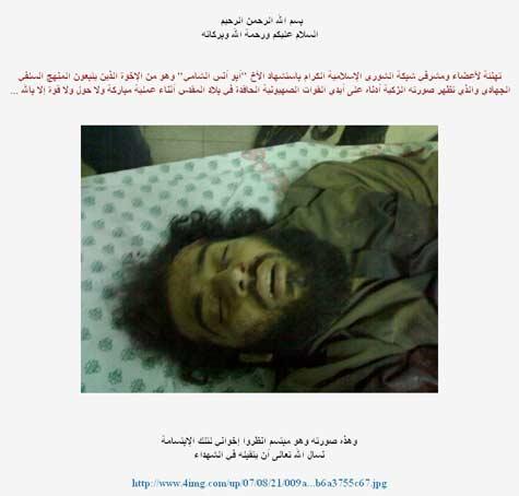 abu_anas_al-shami.jpg