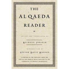 al-q-reader.jpg