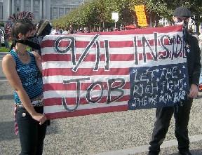 911-was-inside-job2.jpg