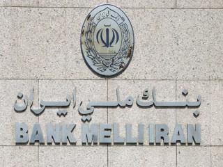 bank_melli