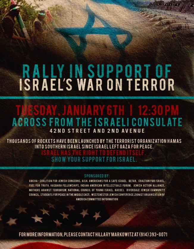 israel-war-on-terror