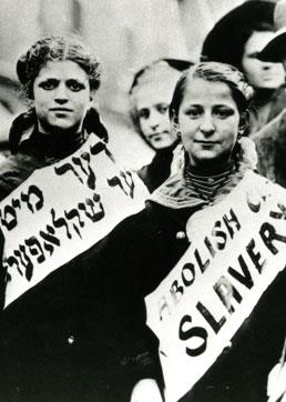 jewish-labor-committee