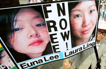 South Korea Journalists Held