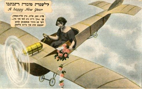 rosh new year plane