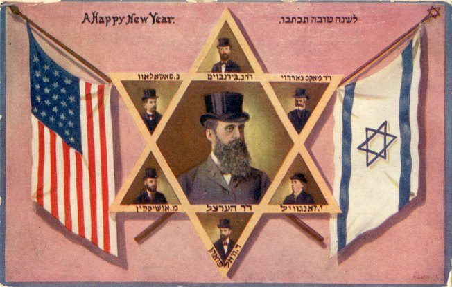 rosh new year usa israel